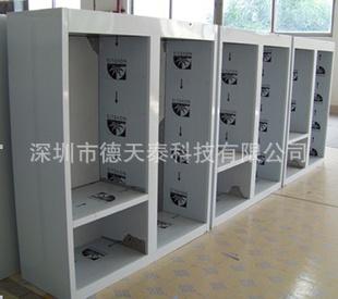 深圳配备箱外壳加工